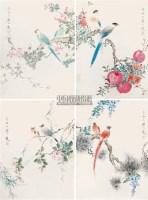 花鸟 四屏 纸本设色 - 148782 - 中国书画 - 2011春季艺术品拍卖会 -收藏网