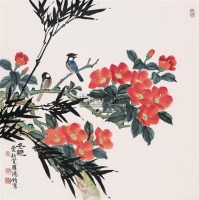 冬艳 镜心 设色纸本 - 140789 - 中国书画 - 第55期中国艺术精品拍卖会 -收藏网