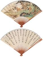 溥佺 马 成扇 设色纸本 - 溥佺 - 中国书画 - 2006秋季文物艺术品展销会 -收藏网