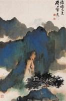 谢稚柳(1910-1997)山水 - 139818 - 中国书画(二) - 2007秋季艺术品拍卖会 -收藏网