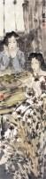人物 镜心 设色纸本 - 117395 - 中国书画 - 2011首场艺术品秋季拍卖会 -收藏网