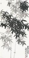 力群墨竹 -  - 中国书画 - 2008秋季艺术品拍卖会 -收藏网