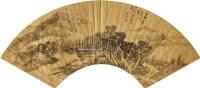 山水 扇面 金笺水墨 - 110836 - 中国书画(一) - 2011春季拍卖会 -中国收藏网