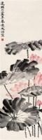 香露清风 立轴 设色纸本 - 140105 - 中国书画 - 2011秋季拍卖会 -收藏网