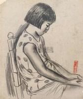女孩 纸本素描 - 席德进 - 中国油画雕塑 - 2010年秋季拍卖会 -收藏网