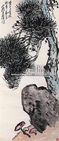 紫芝青松图 立轴 设色纸本 - 17615 - 中国油画 闽籍书画 中国书画 - 2008秋季艺术品拍卖会 -收藏网