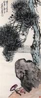 紫芝青松图 立轴 设色纸本 - 王个簃 - 中国油画 闽籍书画 中国书画 - 2008秋季艺术品拍卖会 -中国收藏网