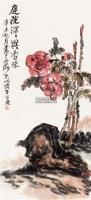 庭院深深异香来 立轴 设色纸本 - 116782 - 中国书画专场 - 2011夏季艺术品拍卖会 -收藏网