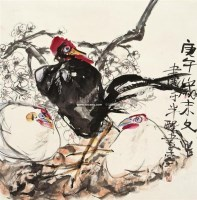 梅花双鸡图 镜片 设色纸本 - 118346 - 中国书画二 - 2011年秋季拍卖会 -收藏网