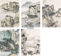 山水 (五幅) 镜心 设色纸本 - 139818 - 中国近现代书画 - 2011秋季拍卖会 -收藏网
