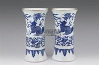 青花麒麟纹花觚 -  - 瓷器 玉器 杂项 - 2006年夏季拍卖会 -收藏网