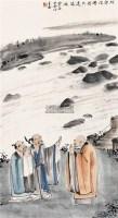 阿弥陀佛、恕不远送也 镜片 设色纸本 - 42729 - 书画专场 - 2011年夏季艺术品拍卖会 -中国收藏网