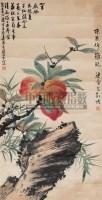 桃 立轴 设色纸本 -  - 中国书画 - 2006新年拍卖会 -收藏网