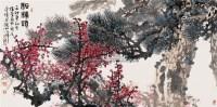 松梅颂 镜心 设色纸本 - 陈政明 - 中国当代书画 - 2006冬季拍卖会 -收藏网