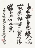 书法 立轴 水墨纸本 - 32902 - 中国书画(四) - 2011春季艺术品拍卖会 -收藏网