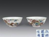 民国 粉彩松鼠葡萄纹碗 (一对) -  - 古董珍玩(二) - 2006秋季艺术珍品拍卖会 -收藏网