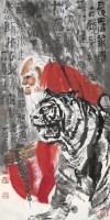 长眉罗汉 立轴 设色纸本 - 石齐 - 中国书画(二) - 2007秋季大型拍卖会 -收藏网