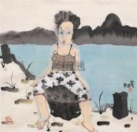 湖边少女 镜心 设色纸本 - 刘庆和 - 中国书画及杂项 - 2006秋季艺术品拍卖会 -收藏网