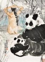 熊猫 立轴 纸本 - 许勇 - 辽沈名家翰墨专场 - 夏季艺术品拍卖会(第六期) -收藏网
