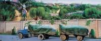 踏春 布面油画 -  - 中国油画 - 2005秋季大型艺术品拍卖会 -收藏网