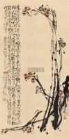 梅 立轴 设色纸本 - 127722 - 中国书画 - 2007年秋季大型艺术品拍卖会 -中国收藏网