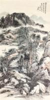 山水 立轴 纸本 - 116142 - 文物商店友情提供 - 庆二周年秋季拍卖会 -收藏网