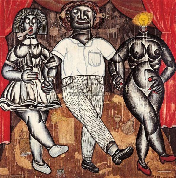 I NYOMAN MASRIADI Dance -  - 现代及当代东南亚艺术 - 2007春季艺术品拍卖会 -收藏网