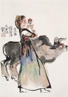 程十发 持花少女 - 116015 - 中国书画 - 2006年中国艺术品春季拍卖会 -收藏网