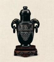 马进贵 墨玉《错金银象耳瓶》 -  - 紫玉金砂专场 - 2011春季艺术品拍卖会 -收藏网