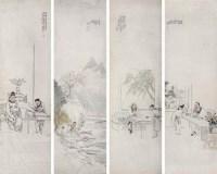 徐泰(清)山水人物四屏 -  - 中国书画 - 2008秋季艺术品拍卖会 -收藏网