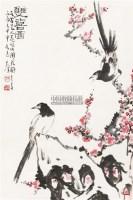双喜图 立轴 纸本 - 1722 - 中国书画 - 2011中国书画精品拍卖会 -收藏网
