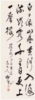 书法 立轴 - 陈叔亮 - 中国书画(一) - 2007春季拍卖会 -收藏网