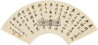 书法 扇面 水墨纸本 - 李鸿章 - 中国书画 - 2011春季拍卖会 -收藏网