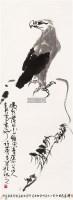 鹰 镜片 纸本 - 17529 - 中国书画(一) - 庆二周年秋季拍卖会 -收藏网