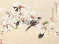 鸟临素花 镜框 设色纸本 - 48158 - 神工意蕴 工笔画 - 2011年首届拍卖会 -收藏网