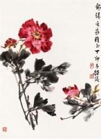 牡丹 镜片 纸本 - 刘继瑛 - 中国书画(一) - 2011年春季拍卖会 -收藏网