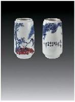 岁寒三友瓶 - 158057 - 中国当代名家陶瓷 - 2007秋季拍卖会 -中国收藏网