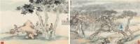 山水 册页 (八开选二) -  - 中国书画(二) - 2011金秋拍卖会 -收藏网