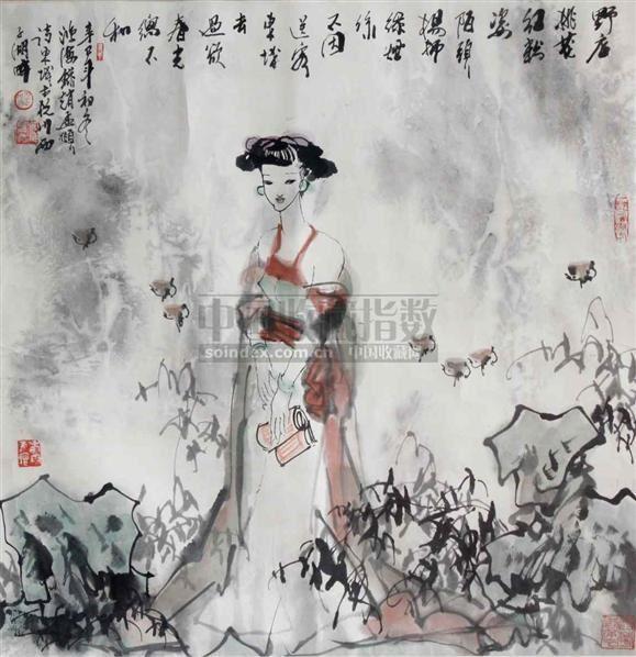 潘鸿海 仕女 - 140385 - 中国书画 - 浙江方圆2010秋季书画拍卖会 -收藏网