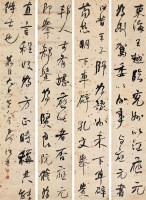 行书 四屏 水墨洒金笺 - 1162 - 中国古代书画 - 2006秋季拍卖会 -收藏网