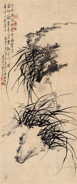 乾隆十八年(1753年)作 幽谷国香 立轴 水墨纸本 - 116888 - 中国古代书画 - 2006秋季拍卖会 -收藏网