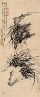 乾隆十八年(1753年)作 幽谷国香 立轴 水墨纸本 - 李方膺 - 中国古代书画 - 2006秋季拍卖会 -中国收藏网