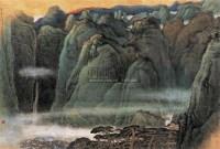 群山初醒 镜心 设色纸本 - 杨启舆 - 中国当代书画 - 2008春季拍卖会 -收藏网