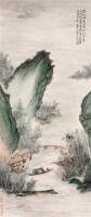 山水 立轴 纸本 - 4588 - 书画专场 - 2011年初冬书画精品拍卖会 -收藏网