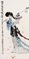 黛玉葬花图 立轴 设色纸本 - 134298 - 中国书画 - 2006广州冬季拍卖会 -收藏网