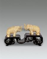 牙雕太平有象摆件 -  - 古董珍玩 - 2011年春季艺术品拍卖会 -中国收藏网