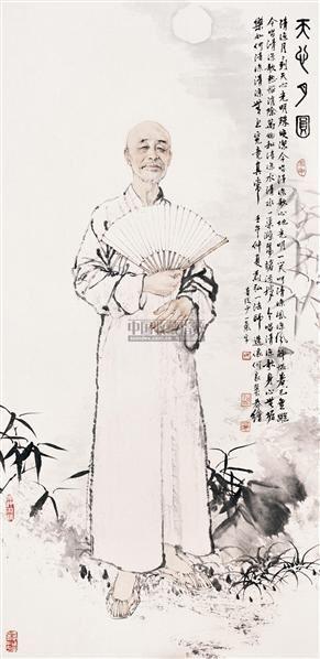 人物 镜心 设色纸本 - 114947 - 中国书画 - 2005首届书画拍卖会 -收藏网