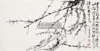 铁骨寒梅 镜心 设色纸本 - 李苦禅 - 中国书画(一) - 2011年春季拍卖会 -收藏网