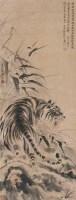 张善孖 虎 镜心 设色纸本 - 张善孖 - 中国书画(一) - 2006畅月(55期)拍卖会 -收藏网