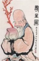 白伯骅 寿星图 立轴 设色纸本 - 141342 - 中国书画 - 2006首届艺术品拍卖会 -收藏网